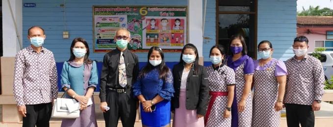 ตรวจเยี่ยม ติดตาม ประเมินผลการจัดการสอนและการดำเนินการตามมาตรการป้องกันในสถานการณ์แพร่ระบาดของโรคติดเชื้อไวรัส โคโรนา 2019