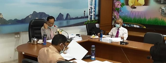 ประชุมคณะอนุกรรมการบริหารราชการเชิงยุทธศาสตร์ ครั้งที่ 1/2564
