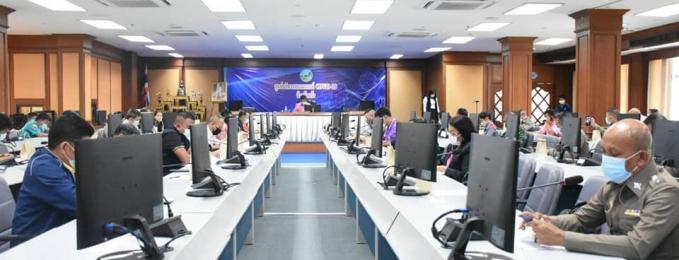 ประชุมคณะกรรมการศูนย์อำนวยการความปลอดภัยทางถนนจังหวัดตรัง ครั้งที่ 1/2564