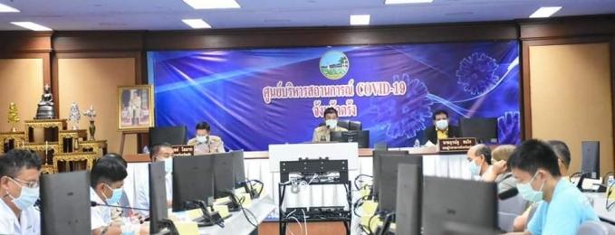 ประชุมคณะกรรมการโรคติดต่อจังหวัดตรัง ครั้งที่ 8/2564