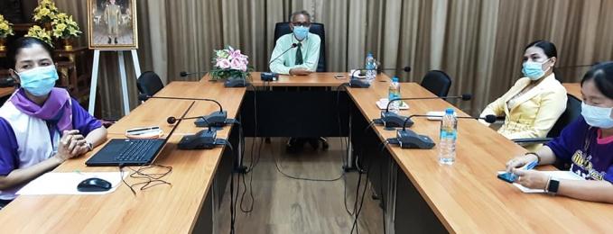 ประชุมเชิงปฎิบัติการเตรียมความพร้อมการอบรมเชิงปฎิบัติการพัฒนางานด้านวิชาการของโรงเรียนเอกชน ผ่านระบบออนไลน์