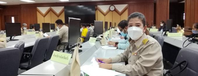 ประชุมคณะกรรมการบริหารงานจังหวัดแบบบูรณาการ (ก.บ.จ.) จังหวัดตรัง ครั้งที่4/2564