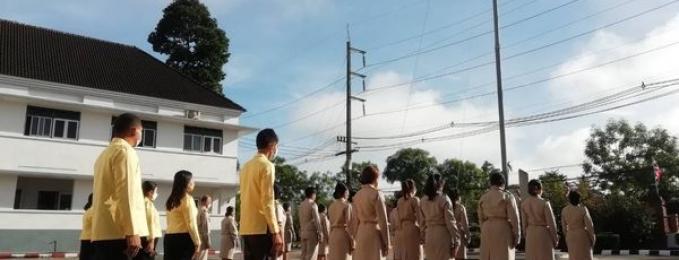 วันพระราชทานธงชาติไทยครบ 104 ปี