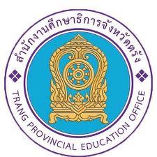 ประกาศ กศจ.ตรัง เรื่อง รายชื่อผู้มีสิทธิคัดเลือกนักศึกษาทุนโครงการผลิตครูเพื่อพัฒนาท้องถิ่น ปี พ.ศ. 2563 เพื่อบรรจุและแต่งตั้งเข้ารับราชการเป็นข้าราชการครูและบุคลากรทางการศึกษา ตำแหน่งครูผู้ช่วย สังกัดสำนักงานคณะกรรมการการศึกษาขั้นพื้นฐาน
